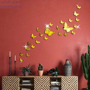 استیکر دیواری پروانه ای